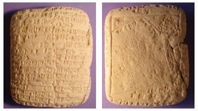 Babylonian Clay tablets from c. 2100 BCE showing a problem concerning the area of an irregular shape